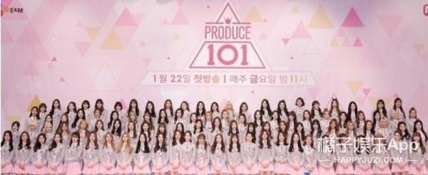 中国综艺抄袭韩国选秀《Produce101》?这次都登上韩国热搜了!