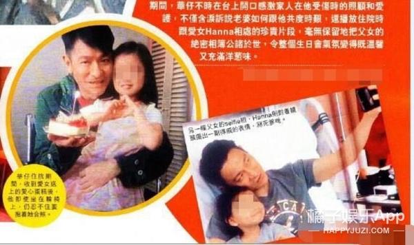 刘德华首次分享与女儿合影,原来天王也是个女儿奴...