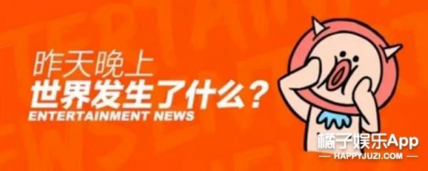 郑爽获奖鞠躬感谢粉丝  郭富城首曝宝宝性别