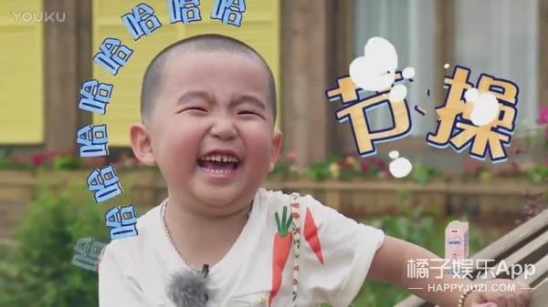 """被说像爷爷还经常被打,罗志祥和""""黑粉""""的日常简直爆笑"""