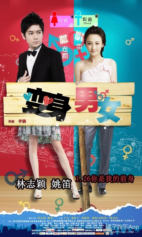 好莱坞要拍《你的名字》真人版,但亚洲人更适合拍小清新吧?