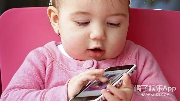 3岁有微信7岁会网购,00后的童年都跑去电脑里了!