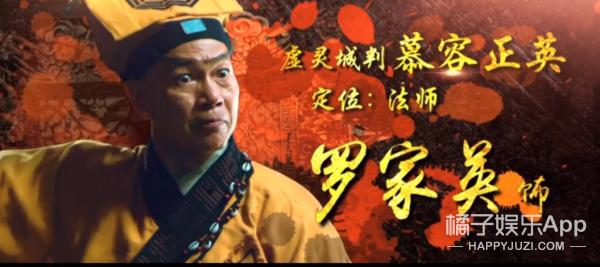 王晶《降魔传》再次定档十一月,郑恺赛亚人造型要变身神龙?