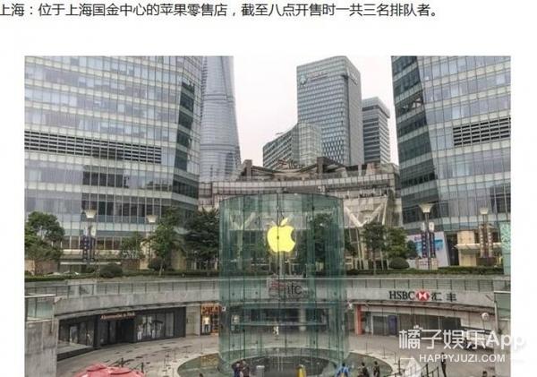 新iPhone开售遇冷,我们已经不愿频繁换手机了!