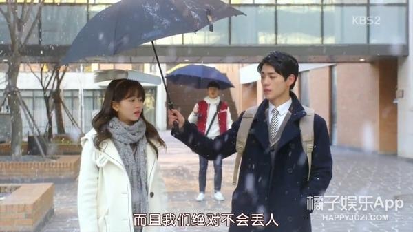 金所炫妹子惊喜客串李钟硕新剧,再次出演天才钢琴少女!