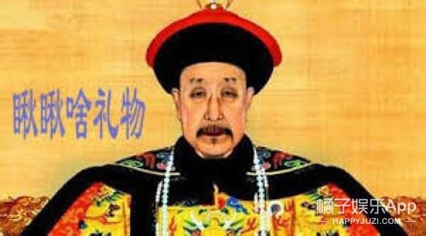 古代国庆节:皇帝主办的的主题party
