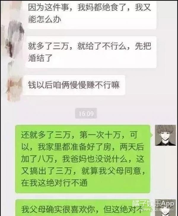 刘畊宏列3大女婿条件!昆凌穿周杰伦演唱会袜子为老公甜蜜加油打气