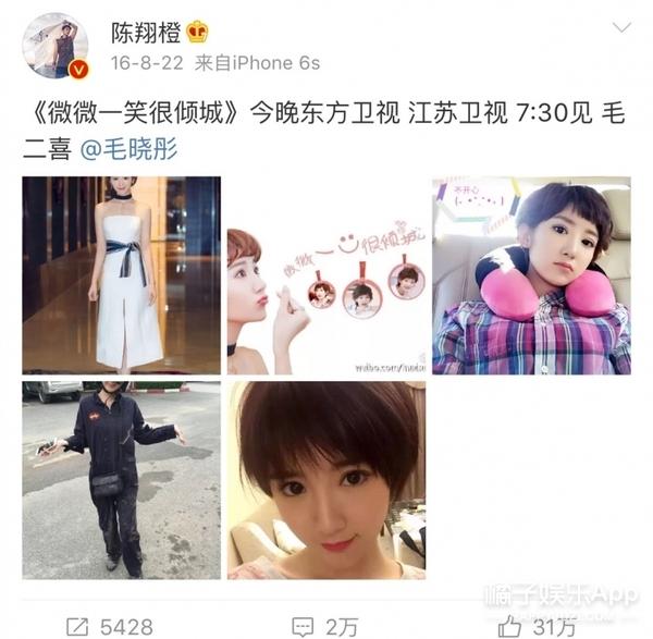 毛晓彤取关陈翔被传分手,这对甜蜜的情侣最近到底怎么了?