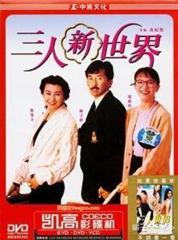许绍雄:TVB黄金配角!欢喜哥你到底是黑是白!
