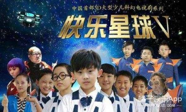 马嘉祺:曾出演《快乐星球》、现是TFBOYS师弟,15岁多才多艺