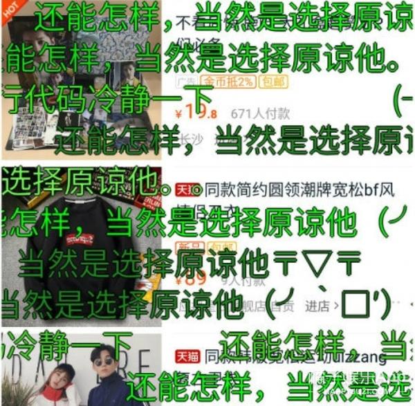 鹿晗关晓彤公开后首发朋友圈,两人一问一答,还晒合影...