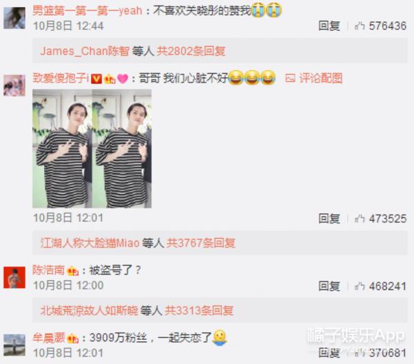 鹿晗and关晓彤:承认吧,你看不惯是出于嫉妒