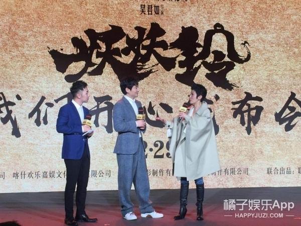 《妖妖铃》确定贺岁档,首执导筒的吴君如遇上首次触电的papi酱!