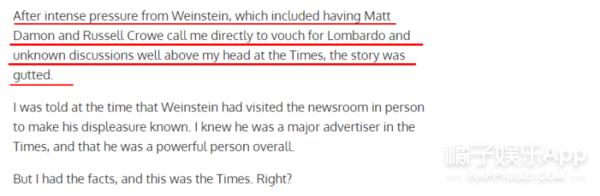 马特·达蒙正面回击不实传闻,否认帮助韦恩斯坦逼记者封锁消息!