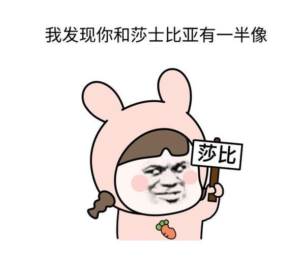 2017年火爆朋友圈的怼动态录(内附斗图表情快乐表情的图情人节人语包图片