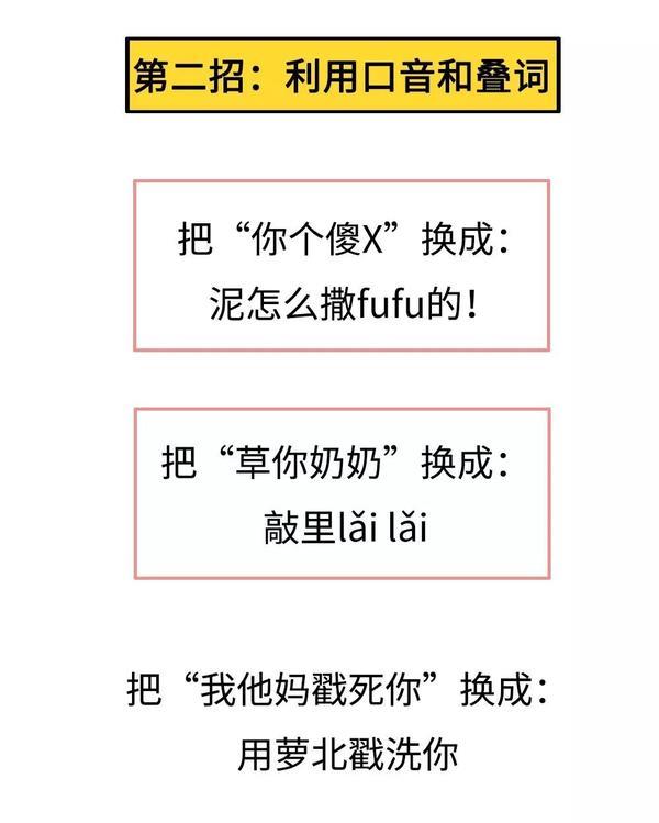 2017年a表情表情圈的怼图片录(内附斗图朋友最骚的表情人语图片