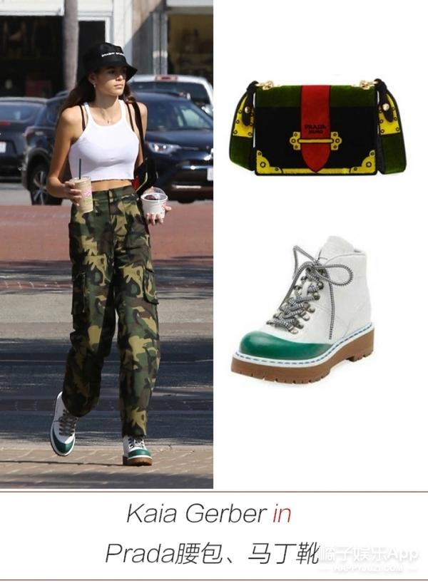 美少女kaiagerber终于换鞋啦,搭配改良版吊带嘻哈出街!