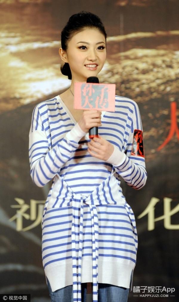 女明星在视觉中国的第一张图,有没有黑历史一看就知道!