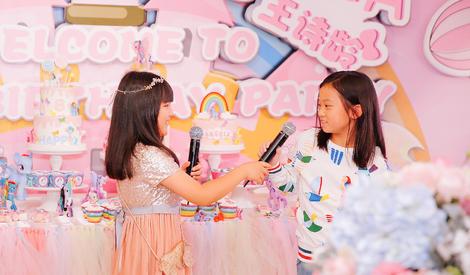 真·公主!王诗龄生日派对似童话世界