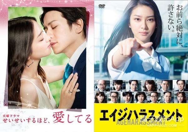 日剧收视毒药排行榜,上户彩、前田敦子竟然都在榜!你猜第一名是谁?
