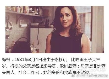 """张含韵为此事回应真的""""冤"""",邓超孙俪恩爱秀不够"""