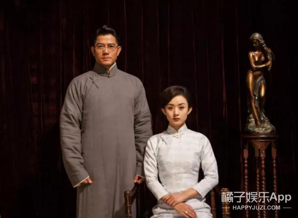 """《密战》新MV赵丽颖负重伤不放弃!""""地下党夫妇""""竭尽全力共抗敌人"""