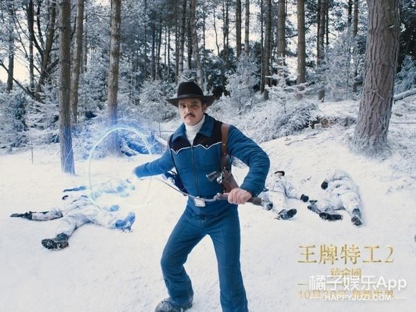 《王牌特工2》里哪家装备最强,英伦绅士、美式牛仔还是甜心娇娃?