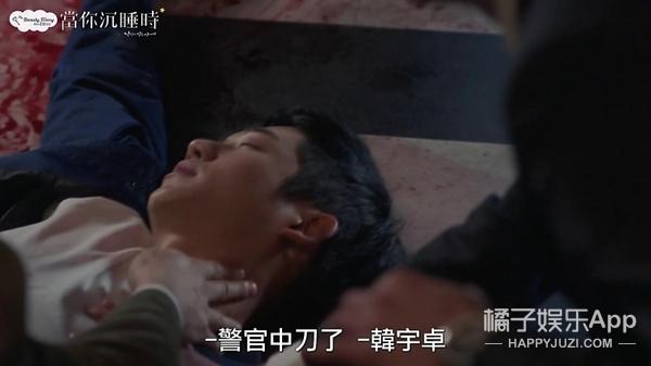 什么鬼?李钟硕、秀智感情突飞猛进,但警察小哥处在黑化边缘!
