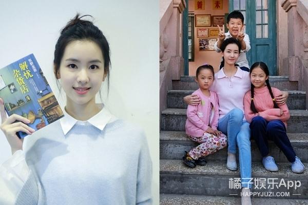 《解忧杂货店》曝剧照!王俊凯首演孤儿,迪丽热巴尝试紫色短发造型!