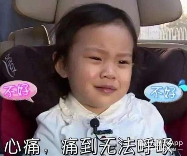 """本以为赵丽颖英文名""""砸你俩""""最搞笑,直到看到贾乃亮..."""