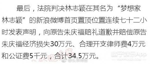 """小岳岳""""搭讪""""虹桥一姐,林志颖深陷""""侵权事件"""""""