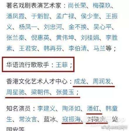 宁泽涛游泳开出天价?国家一级演员名单实至名归