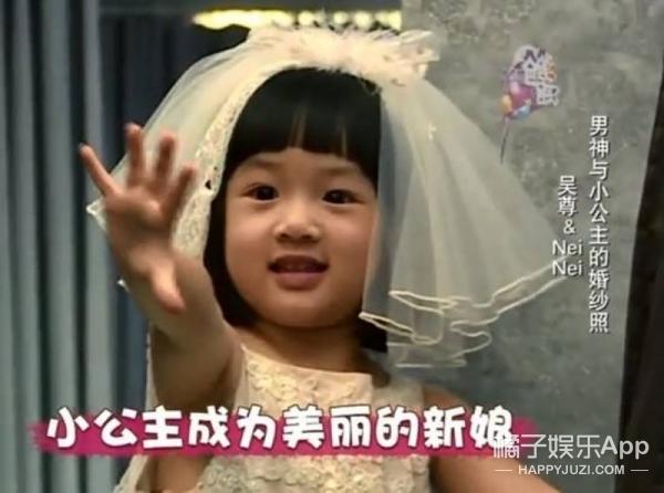 吴尊把neinei当公主养,她却完全没有公主病,这简直就是小天使啊