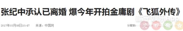 金庸的3部作品都要开拍了,许魏洲宋茜要演张无忌周芷若?
