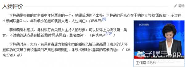 端庄大气又亲切,最能代表中国美的女生,都去央视做主播了吧!