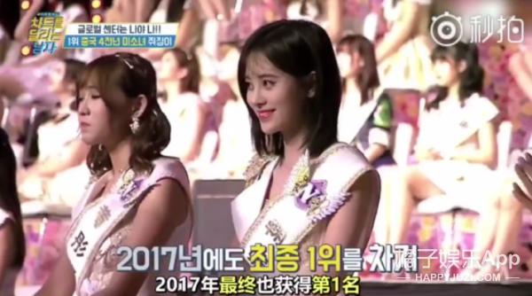 韩国评选世界中心TOP1,胜过章子怡范冰冰的中国美女竟是她!