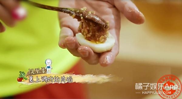 王源最爱的同款凤凰蛋,橘子君教你如何抓住少年的胃!
