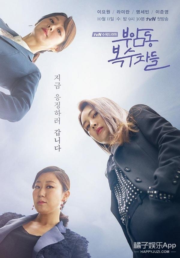 主妇&高中生cp,我的继父18岁系列,现在韩剧都这么玩儿!