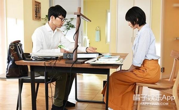 这部韩剧颠覆爱情婚姻、人生哲理,金句频出!虽然丧但好有道理