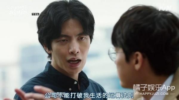 这部韩剧颠覆爱情婚姻、人生哲理,金句频出!