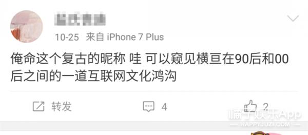 网红鼻祖俺命11年后再与鹿晗合影,问:京圈初代网红现在在干嘛?