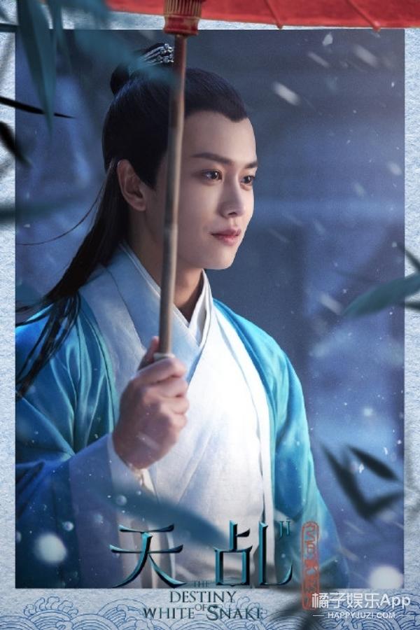 杨紫《天乩之白蛇传奇》发布唯美海报!茅子俊的帅法海还要谈个恋爱!