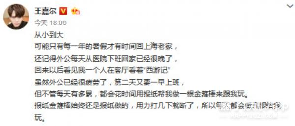 周永昌教授去世,他是中国超声医学的奠基人,也是王嘉尔的外公...