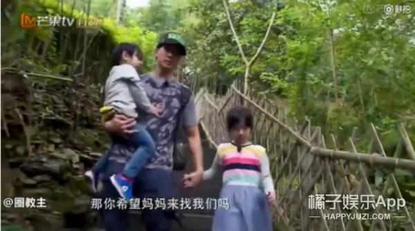 吴尊老婆现身《爸爸去哪儿》,这一季最神秘的妈妈终于露面啦
