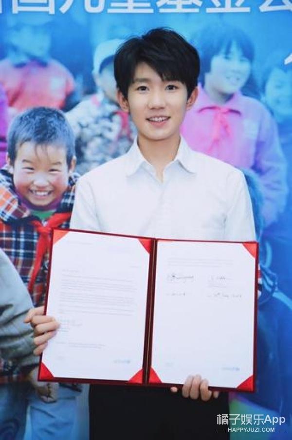 【社区有奖活动】表白王源,祝他17岁生日快乐吧!