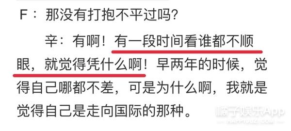 """为什么张若昀、雷佳音说""""我就是想红""""就没人敢嘲?"""