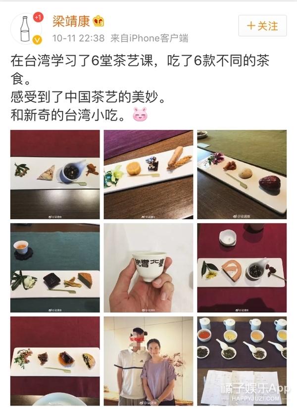 """西航彭于晏、拍戏被老师骂""""没货""""...新版F4都什么来头?"""
