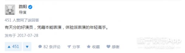 《演员的诞生》辛芷蕾的表演有多好,才值得让宋丹丹发微博致歉呢?