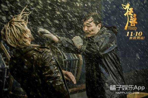张晋第一部男主戏、余文乐第一次演反派,《狂兽》把他们虐惨了!