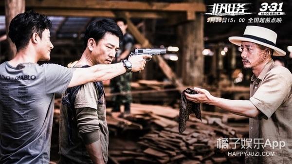 精分!陈坤新剧一人分饰两角,《脱身》里跟万茜接吻的到底是谁?